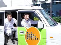 医療法人社団彩明会 高崎デンタルクリニック