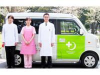 医療法人社団柊和会 新大阪デンタルクリニック